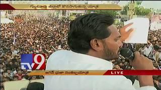 YS Jagan speaks in Guntur - Praja Sankalpa Yatra - TV9
