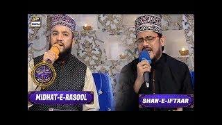 Segment: - Midhat-e-Rasool - Molana Hassan - Kalam - Dil Mein Ho Yaad Teri Gosha-e-Tanhai Ho