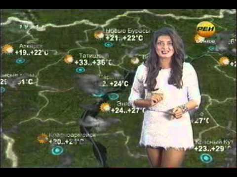 Прогноз погоды в Саратове