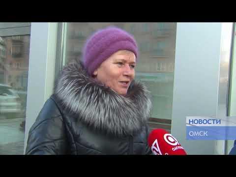 НОВОСТИ от 22 01 20_Антенна 7_Омск