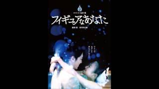 フィギュアなあなた OST - 佐々木心音 佐々木心音 検索動画 28