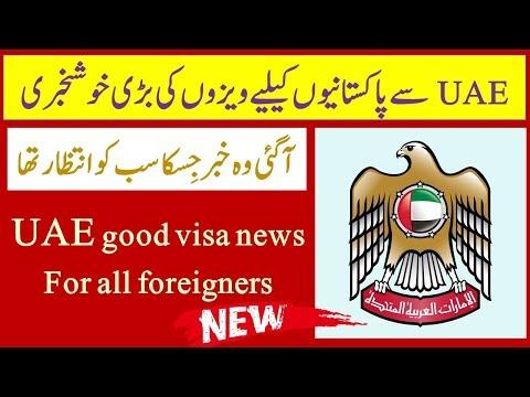 UAE: Good visa update for all type of UAE visas - UAE latest visa and immigration update.