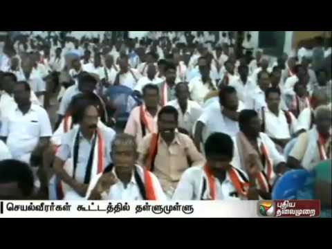 Slogans against minister: Scuffle in ADMK functionary meeting at Pudukkottai