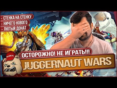 🔥Из рекламы на YOUTUBE! | Juggernaut Wars | Обзор Андроид/iOS игры