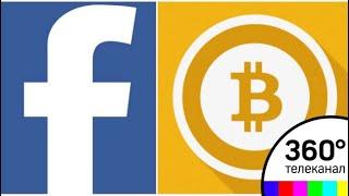 Bitcoset кран 24 часа по 2000 сатош и бесплатная реклама Bitcoin  проектов