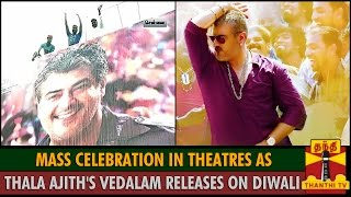 Mass Celebrations in Theatres as Thala Ajith