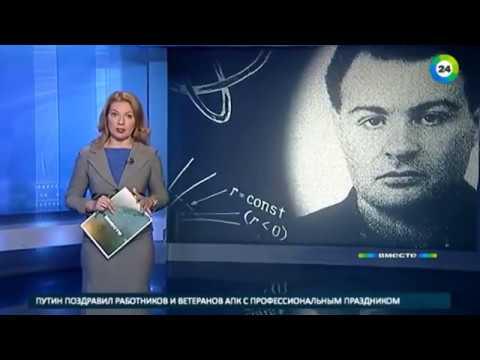 Нобелевская премия по физике могла бы достаться России
