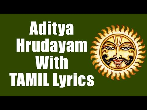 Aditya Hrudayam With TAMIL Lyrics