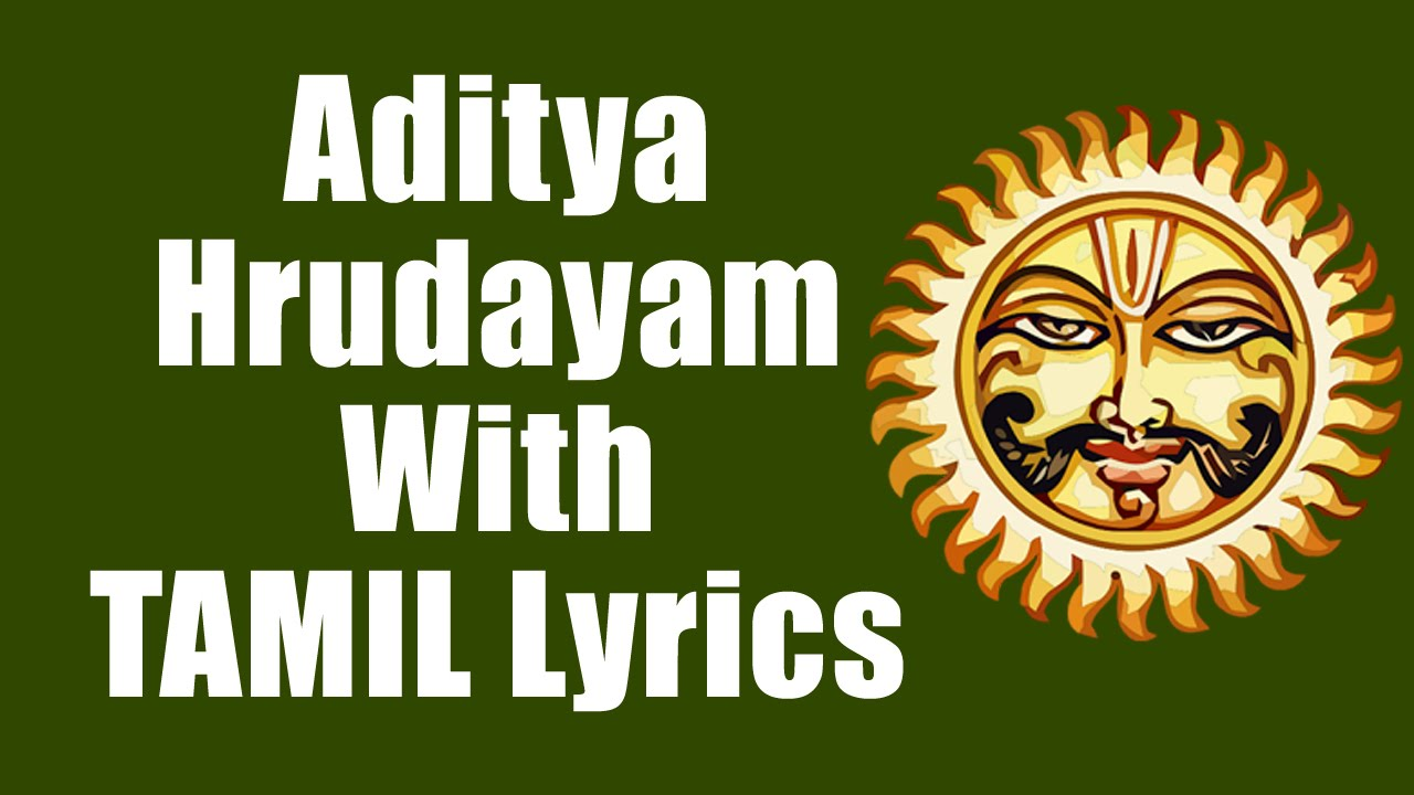 Given by Maha Guru Agasthiar to Lord Shri Ram