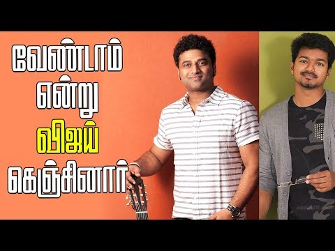 Reason Why Mantra & Bootham Punches In Saamy 2 ? | Truth Revealed By Devi Sri Prasad