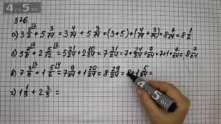 Упражнение 376. Вариант А. Б. В. Г. Математика 6 класс Виленкин Н.Я.