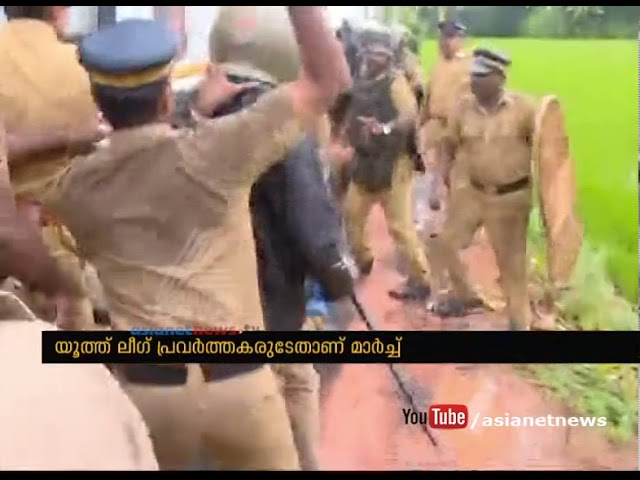 Muslim Youth League Protest March Held Demanding Resignation Of Minister Thomas Chandy