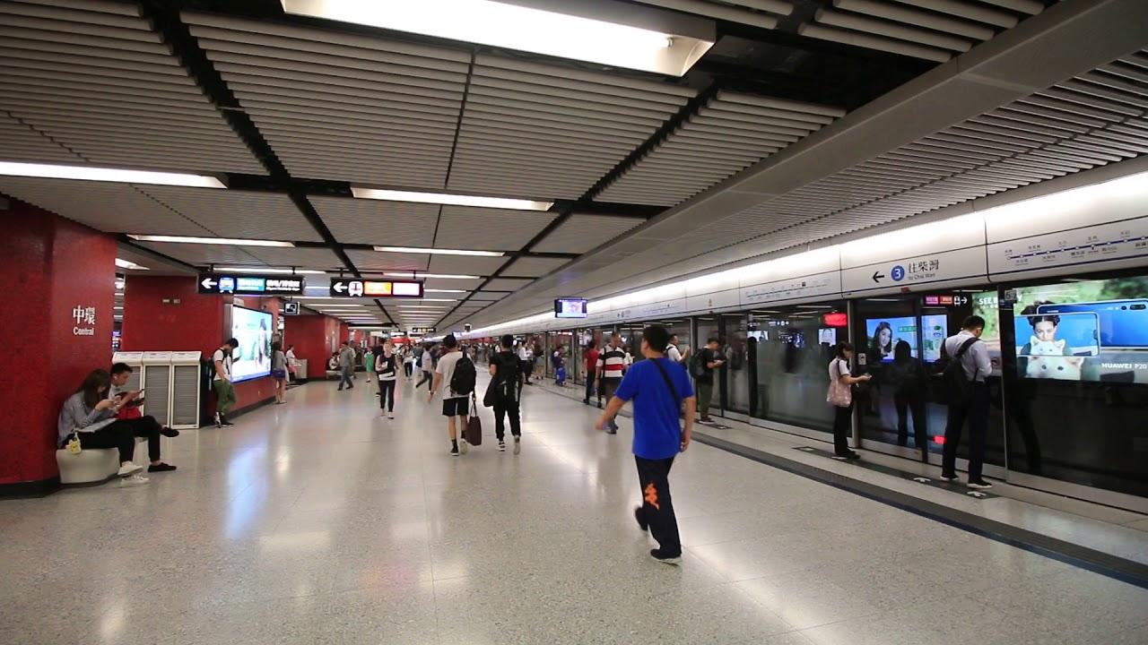 香港】 香港MTR 港島線 中環駅 M...
