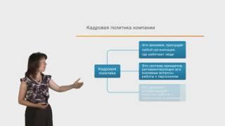 видео Курс стратегического управления