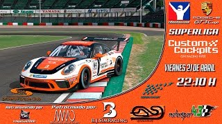 Iracing | Superliga Custom Cockpits Porsche 911 | 3/7 Suzuka  | Cat. Bjsimracing