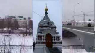 Город Омск Россия