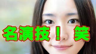 【放送事故】掟上今日子の備忘録に出演の新垣結衣さん CM撮影でやらかし...