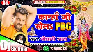 Janmashtami song dj, 2020, dance, dj remix, bhojpuri, status, janmashtam...
