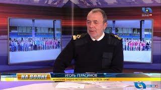 Об обучении в Одесском национальном морском университете в программе