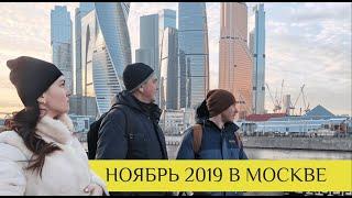 РЕДКОЕ ХОЛОДНОЕ ОРУЖИЕ МОСКВЫ / ОБЗОР МЦД