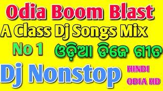 Best Odia Dj Nonstop Songs Hard Bass Mix 2018