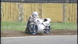 1989年4月9日全日本ロードレース選手権 第3戦 筑波大会 国際A級 125決勝