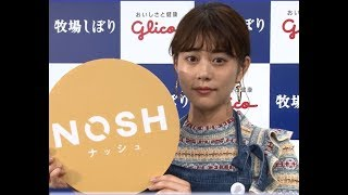女優の高畑充希さんが4月26日、東京・ベーカリーカフェ426表参道に期間...