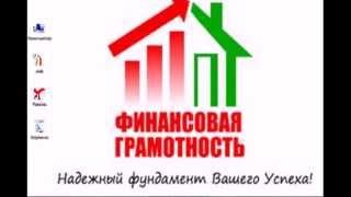 видео Как купить квартиру в кредит