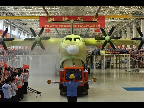 What makes world's largest amphibious aircraft special?