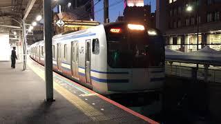 E217系クラY-8編成+クラY-115編成千葉発車