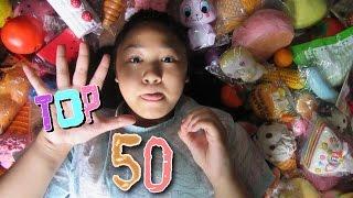 50 FAVORITE SQUISHY! (update)