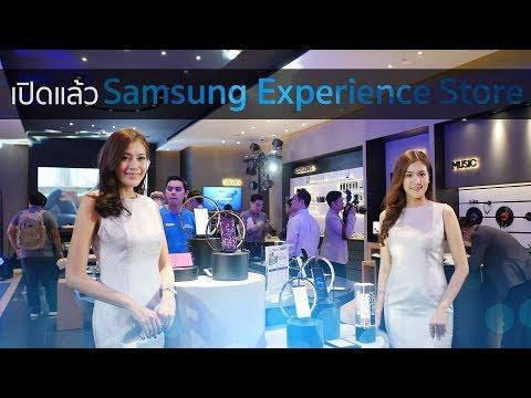 เปิดแล้ว Samsung Experience Store สาขาแรกในไทย | Droidsans - วันที่ 13 Feb 2018