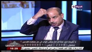 بالفيديو.. «الحريري» لـ «الحكومة»: «صوتنا هو صوت الشعب اللي انتوا مش حاسين بيه»