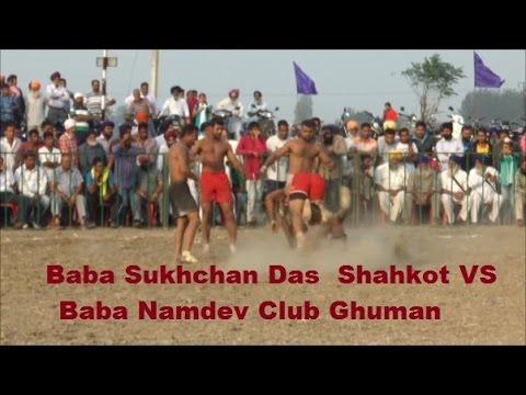 2nd Kabaddi Tournament Bhatnura Lubana 2014 Baba Sukhchan Das  Shahkot   VS Baba Namdev Club Ghuman