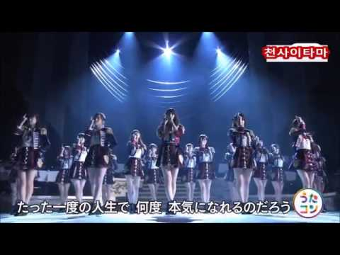 AKB48 - Shoot Sign