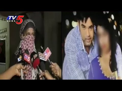 Inter-Religion Marriage: Woman Files Complaints on Husband for Dowry Harassment | TV5 News