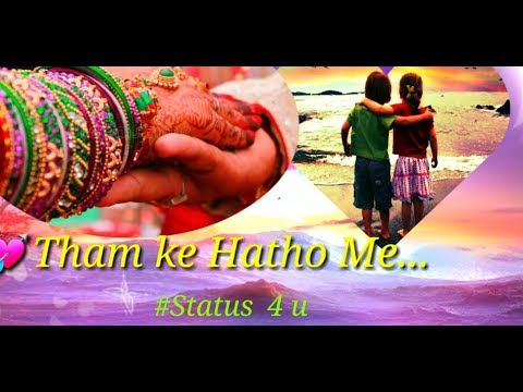 Mai Har kadam Dilbar Sath Chalu || Heart touching Status || Only For Girls Status || True Love