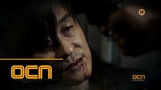 나쁜녀석들 ㅣ 10화 : 칼이 춤춘다 ㅣ 12/6 (토) 밤 10시 OCN