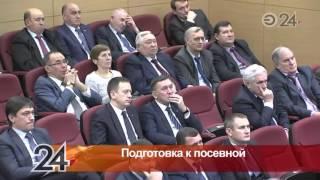 Рустам Минниханов призвал решить проблему обманутых дольщиков(, 2016-01-25T09:04:42.000Z)
