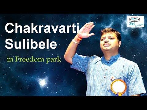 sri chakravarthy sulibele | in Freedom park | Yuva Brigade |  360°Movies