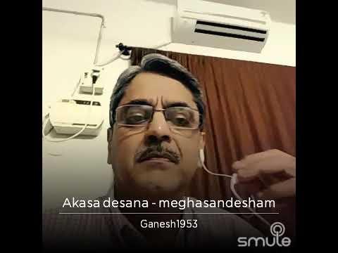 Akasa Desana Lyrics - Meghasandesham Song Lyrics