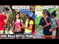 SUSU WALLA BOTTLE ON GIRL'S - Prank Gone Wrong   Pranks In India   By TCI