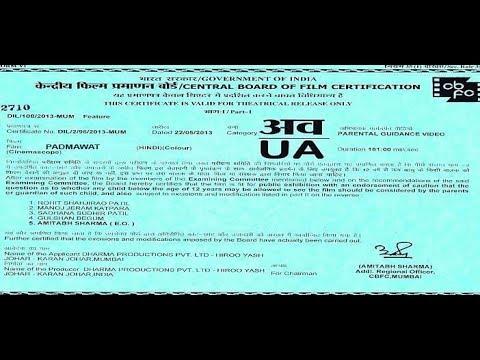 Padmawat (Padmawati) | पदमावत (पद्मावती) | A-1 India | Baseline Cinema