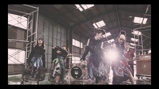 TEAM SHACHI「Rock Away」Music Video