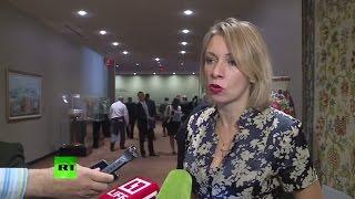 Захарова прокомментировала публикацию «Алмаз-Антеем» данных по делу о крушении MH17