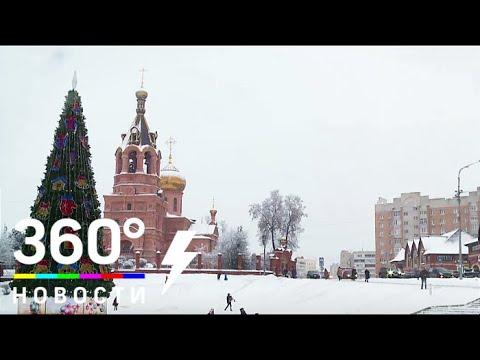 """""""Зима в Подмосковье"""". Где отдохнуть с детьми в Раменском"""