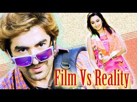 Badshah The Don in Real Life Part-4|HD|Film Vs.Reality||Jeet ||Shraddha Das||Bangla Comedy