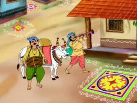 Rhymes in telugu-chinnari chitti geethalu-Vachindi Vachindi Sankranti Panduga