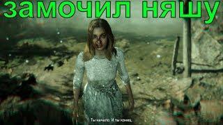 🔴Урок|Потерянный рай|Пройти путь|прохождение #37|Far Cry 5