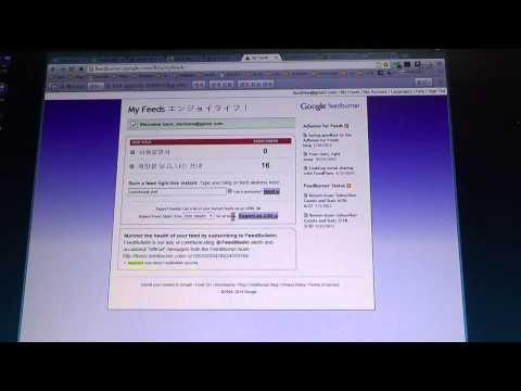 워드프레스 블로그 피드버너 RSS 연결해서 설정하는 방법